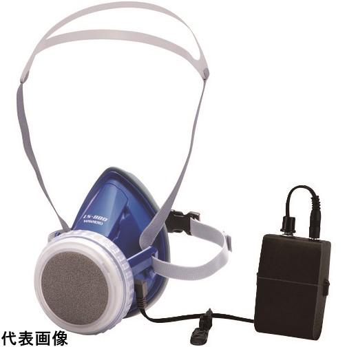 山本光学 株 保護具 マスク 耳栓 取替式防じんマスク YAMAMOTO 販売単位:1 LS-880-RL2-L 人気 吸気補助具付き防じんマスク LS880RL2L 新品 3084 送料無料 YAMAMOTO