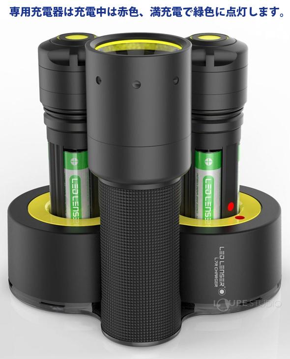 LED LENSER i7DR 5507-DR レッドレンザー 懐中電灯 LEDライト充電式 防犯 防災グッズ アウトドア