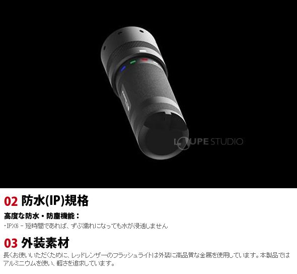 LED LENSER TスクエアQC 9902-QC レッドレンザー 懐中電灯 LEDライト?防災グッズ アウトドア
