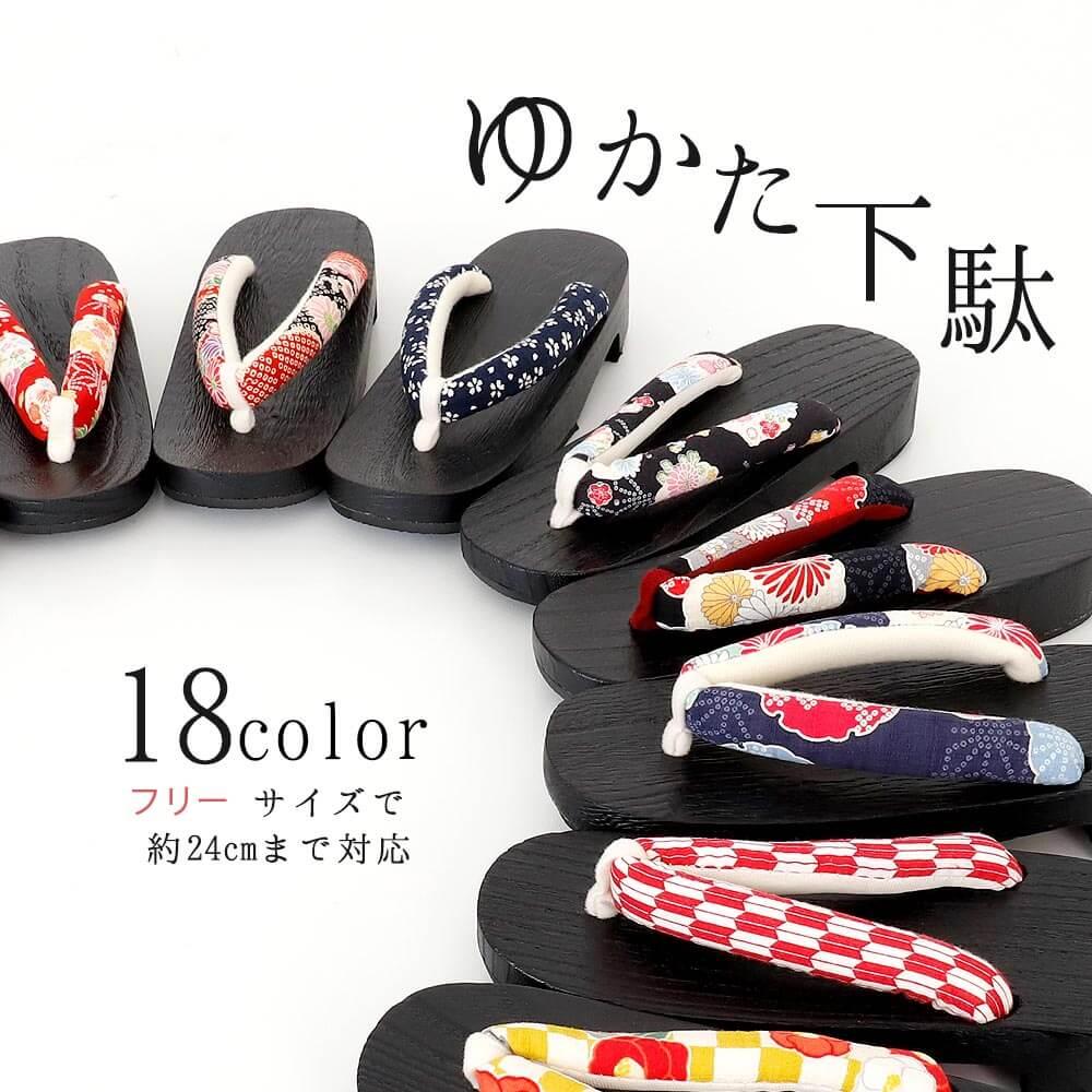 Love Berry Paulownia Geta Yukata Clogs Yukata Clogs Women Clogs
