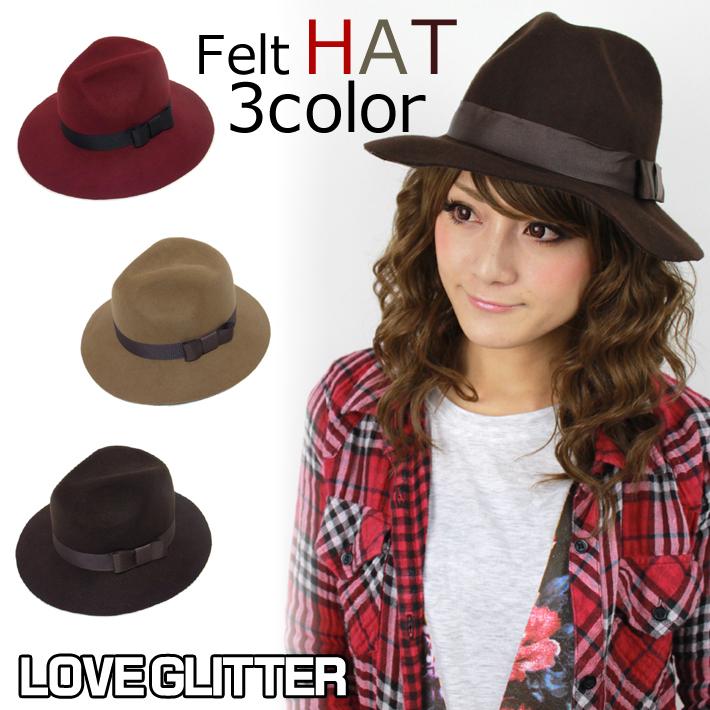 ハット 帽子 ウールハット 品質保証 小顔効果 ウール素材 即日出荷 LG155 HA 送料無料 ○
