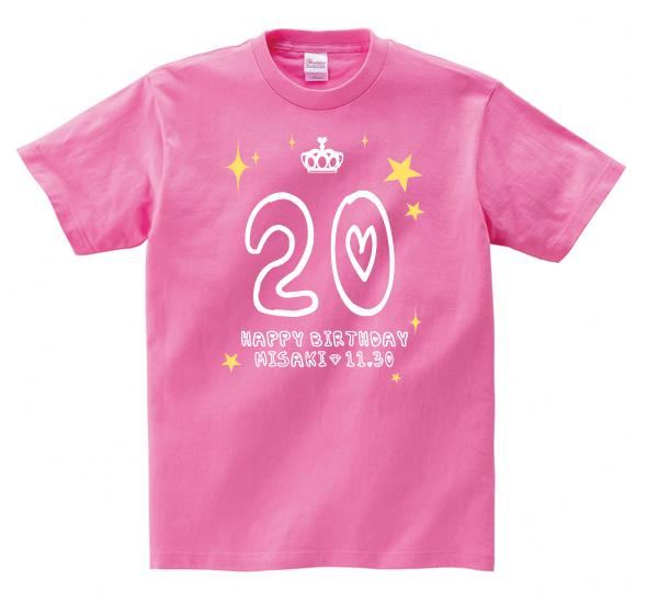 誕生日祝い誕生日Tシャツ(ピンク)【楽ギフ_名入れ】