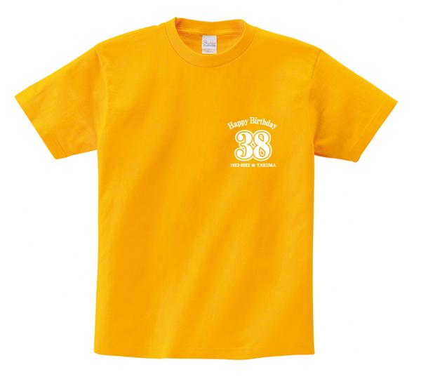 誕生日祝い誕生日Tシャツ(バリエーション)【楽ギフ_名入れ】