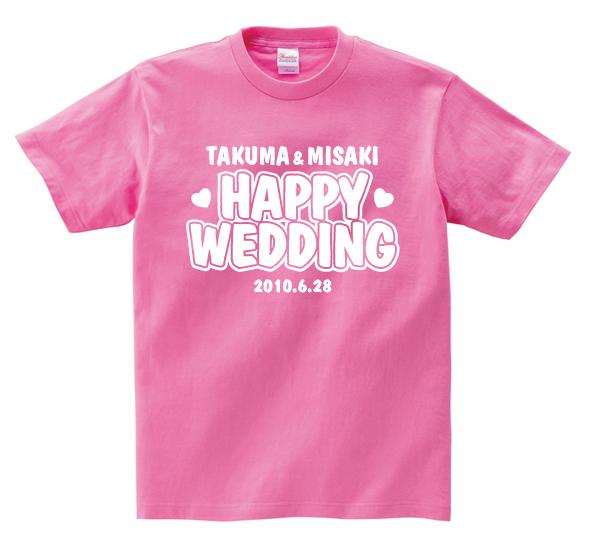 記念日祝いウエディングTシャツ(ピンク)【楽ギフ_名入れ】