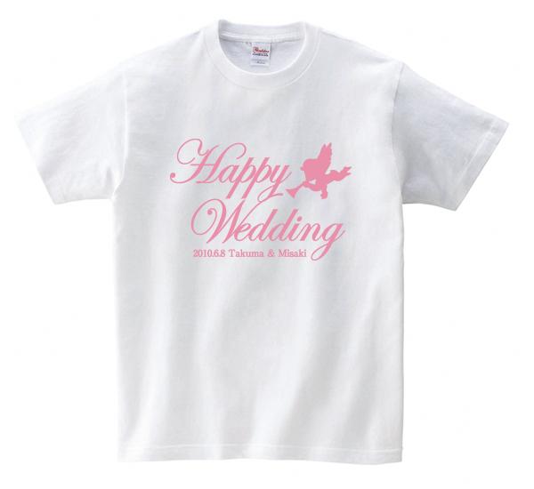 記念日祝いウエディングTシャツ(ホワイト)【楽ギフ_名入れ】