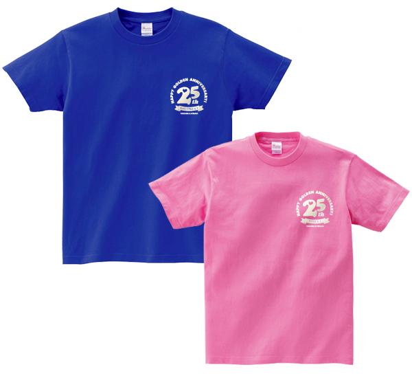 【結婚記念日ギフト】銀婚式ペアTシャツ(ブルー&ピンク)銀婚式 結婚 25年 25周年 お祝い ペアTシャツ 名入れ プレゼント おしゃれ