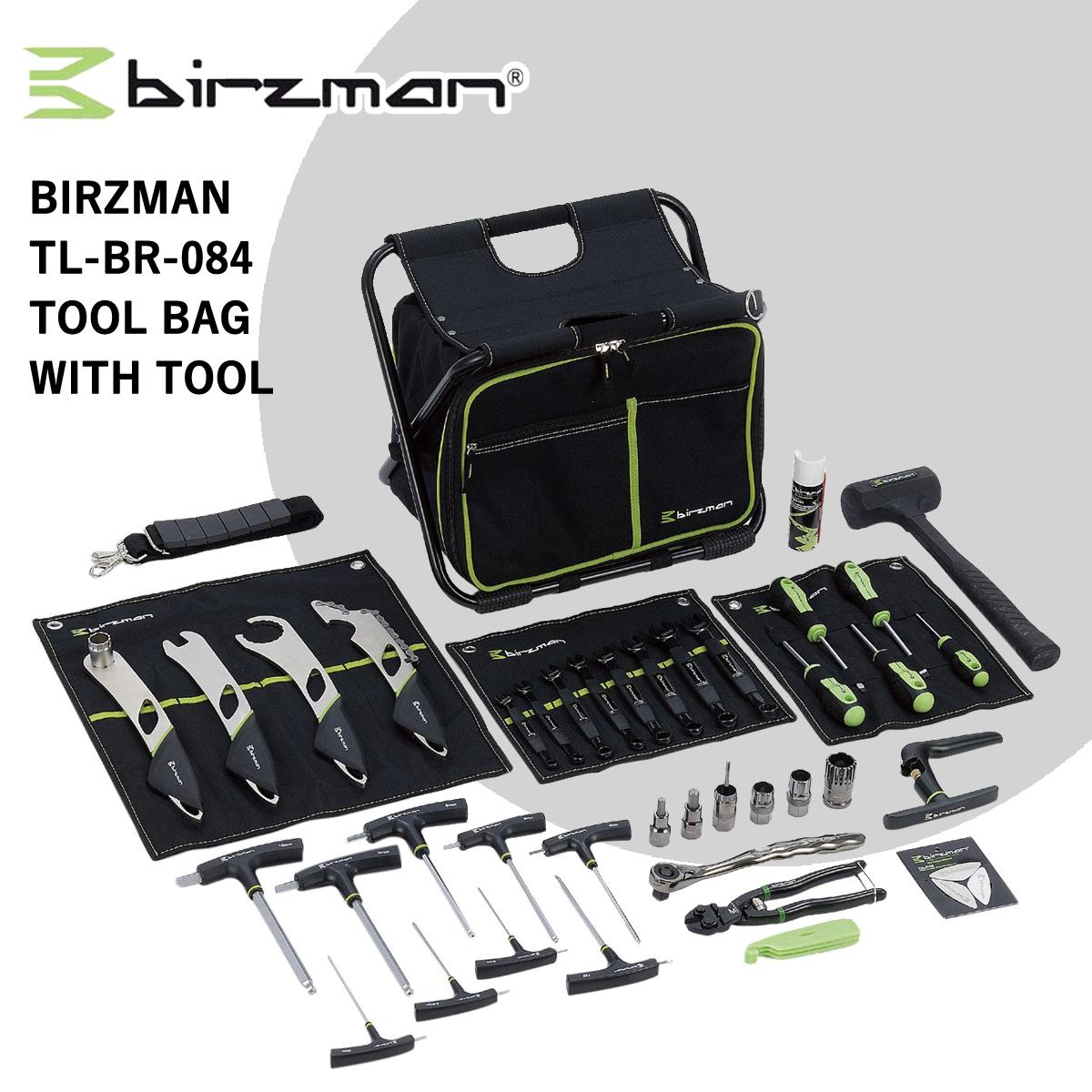 【在庫処分価格】工具セット 工具 椅子 ツールボックス BIRZMAN TL-BR-084 TOOL BAG WITH TOOL 工具セット 自転車 ロードバイク クロスバイク