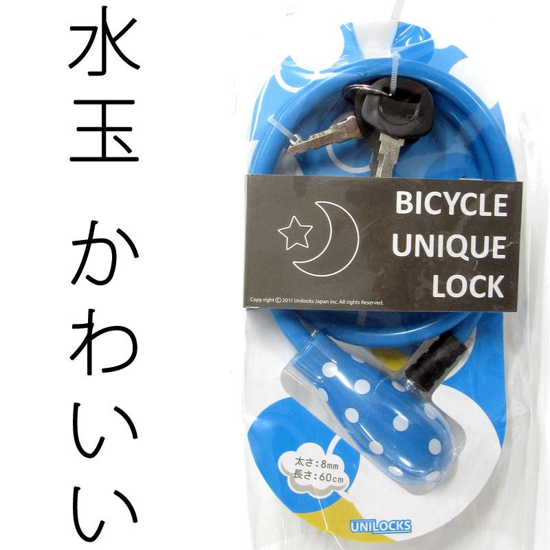 Iphone チャイルド ロック
