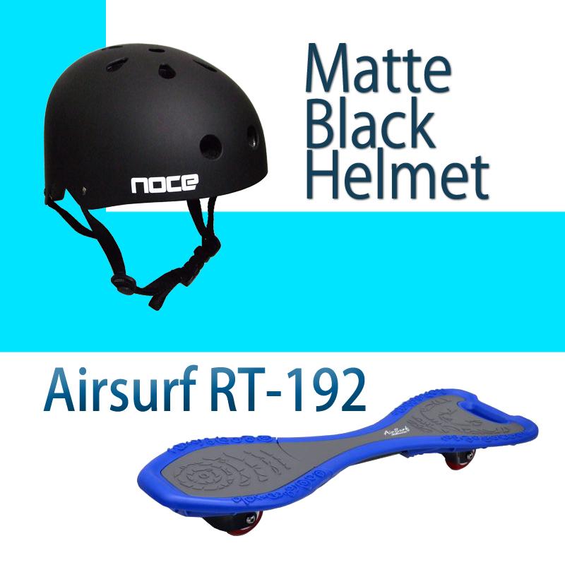 キックボード ジェイディレーザー エアーサーフ Airsurf RT-192セット 【お買い得!セット商品】 子供 ヘルメット sg規格 ヘルメット ツヤ消しヘルメット マットブラック ヘルメット 子供用