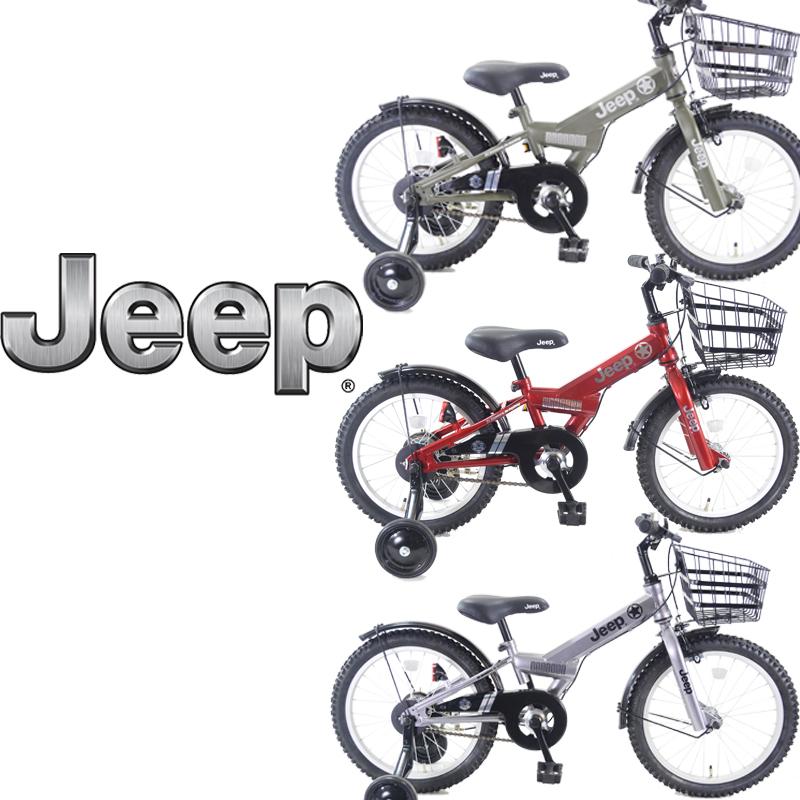 【2019最新モデル】 子供 自転車 18 JEEP 自転車 ジープ マウンテンバイク 【送料無料】(沖縄離島除く)