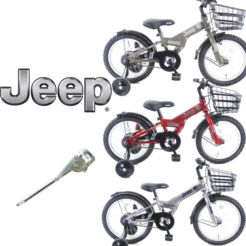 【令和記念★フラッシュライトとワイヤー錠セット】 子供用自転車 18 JEEP 自転車 ジープ マウンテンバイク スタンドセット プレゼント 2019start 2019最新モデル