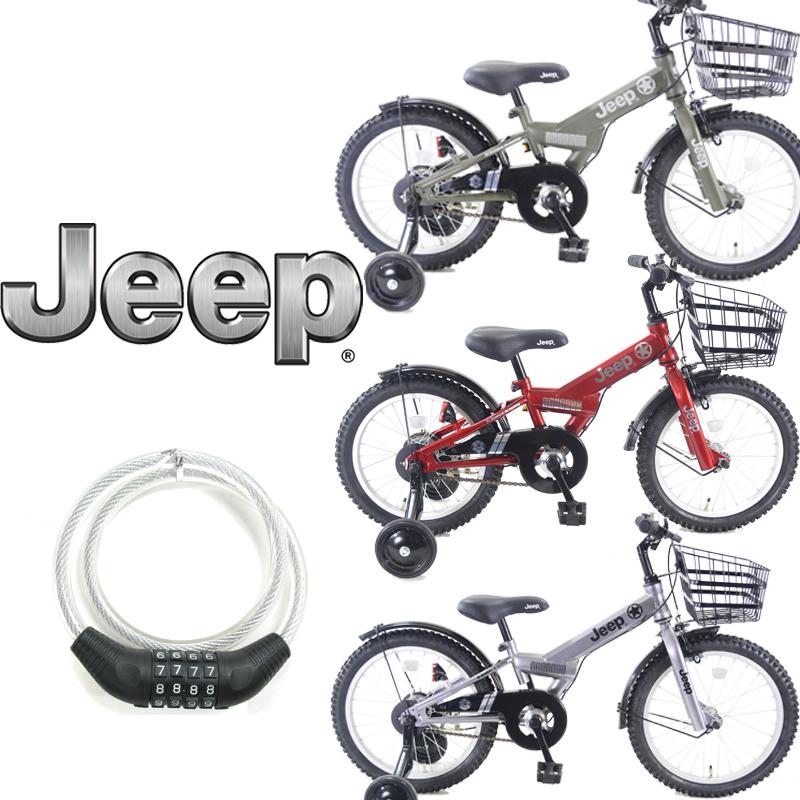 子供用自転車 18 JEEP 【2019最新モデル】 自転車 ジープ マウンテンバイク サイクルロックセット 自転車 鍵 【送料無料】(沖縄離島除く)