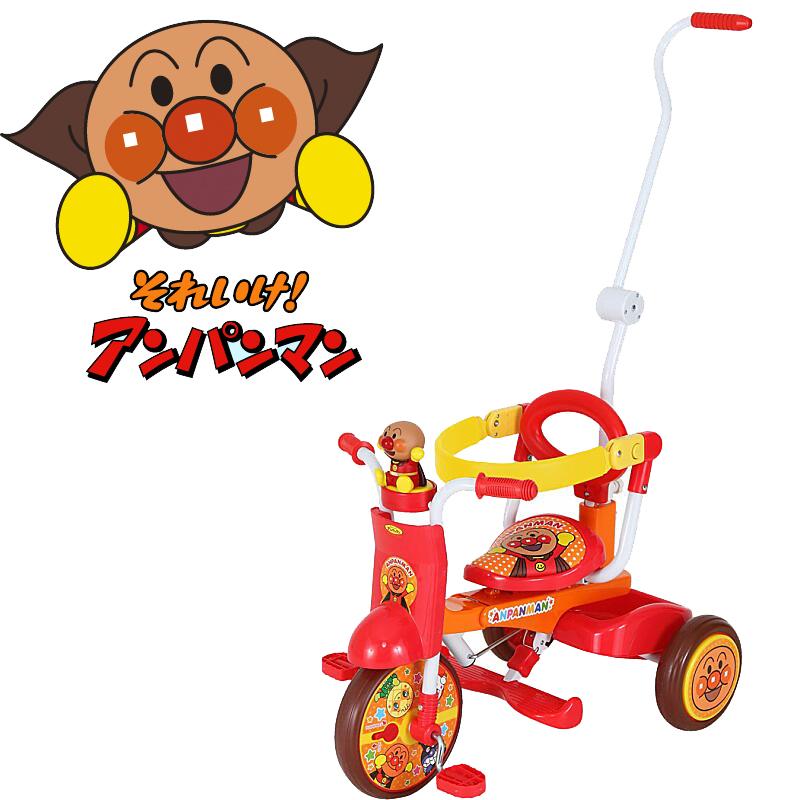 【来社引取りもOK!】アンパンマン 三輪車 折りたたみ アンパンマン おもちゃ それいけ!アンパンマン 折りたたみ三輪車 オールインワンUP 2019start