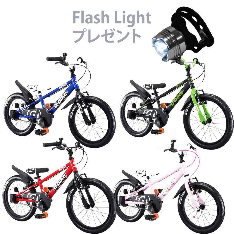 フラッシュライトセット 【送料無料】 子供 自転車 18 幼児用自転車 D-BIKE MASTER 18V ディーバイク