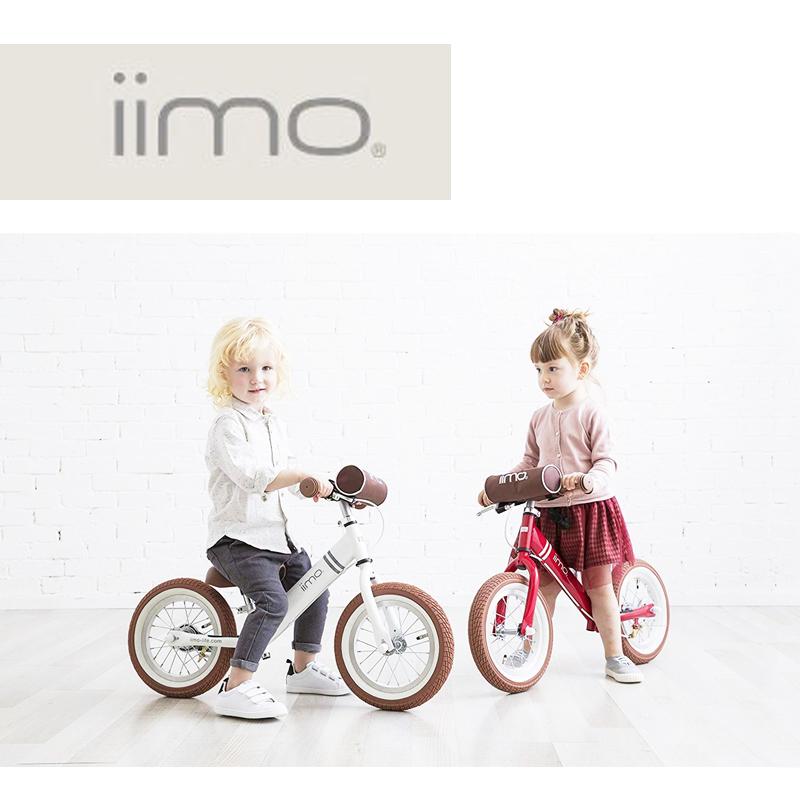 【インスタ映えます♪】iimo バランスバイク 12 キッズバイク オシャレランニングバイク プレゼント エアータイヤ チューブ ブレーキ 2020start
