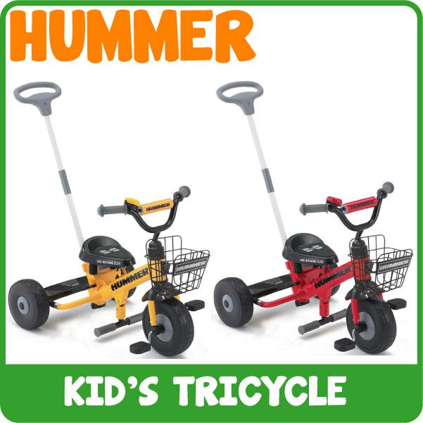 HUMMER ハマー トライシクル イエロー YE HUMMER TRICYCLE 三輪車 【手押し棒/前カゴ付き】