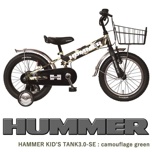 ハマー 16型 幼児用自転車 HUMMER KIDS TANK3.0-SE カモフラグリーン/シングルシフト 自転車 16