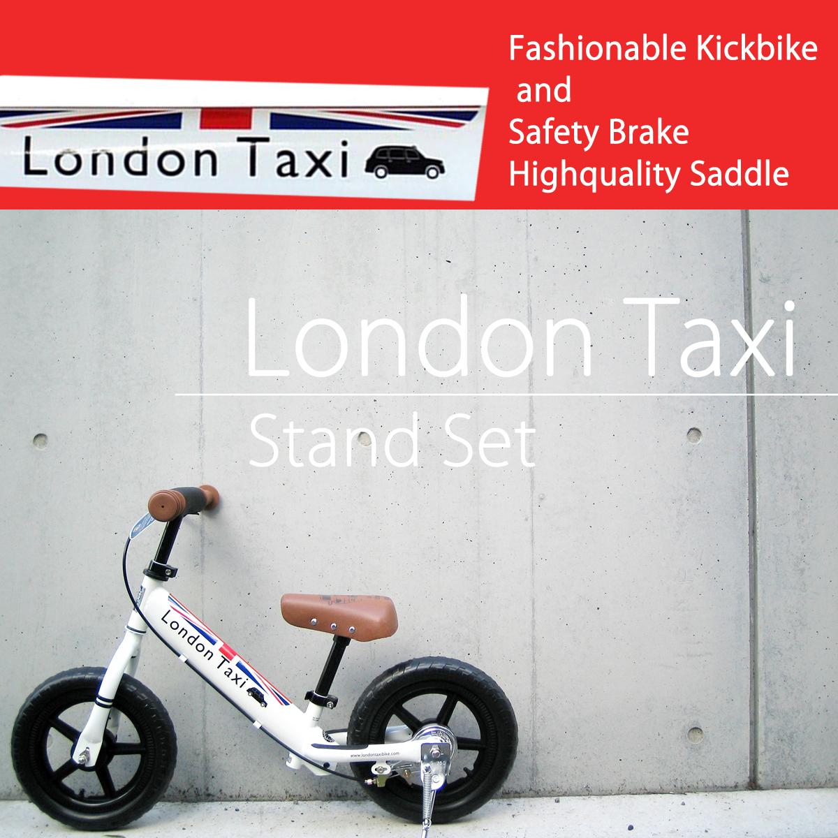 London Taxi (ロンドンタクシー)キックバイク バランスバイク スタンドセット スタンド ブレーキ 練習 ホワイト 白 ペダルなし自転車