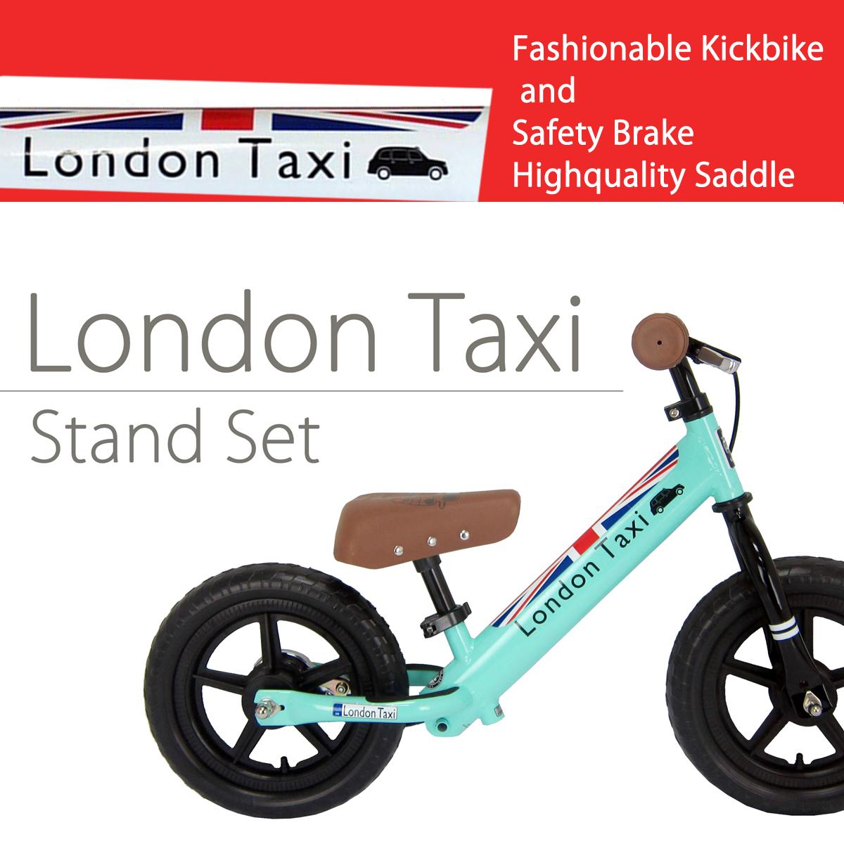 バランスバイク ロンドンタクシー キックバイク ブレーキ スタンド ビアンキ 自転車 子供