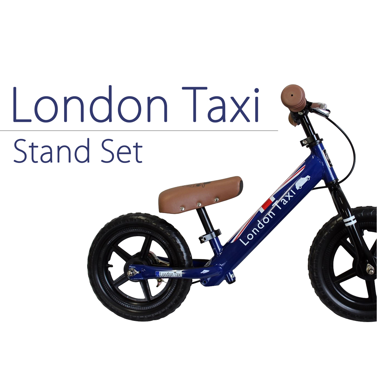 【弊社独自改良スタンド】 ロンドンタクシー キックバイク バランスバイク ブレーキ スタンド ブルー 青 自転車 子供
