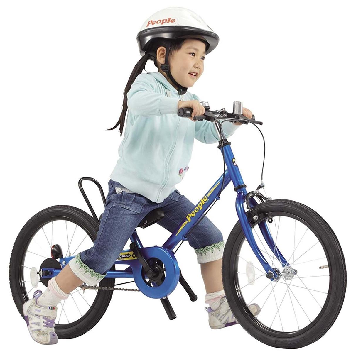 クリスマスプレゼント 子供用自転車 18 補助輪パスして ラクショーライダー ピープル ブルースター 自転車 18インチ