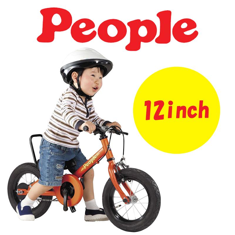 バランスバイク 2歳