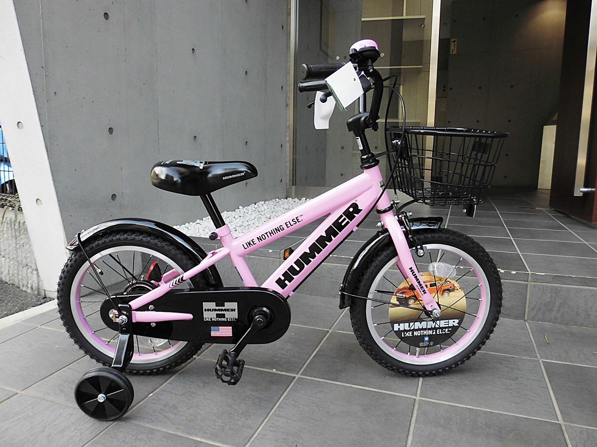 【特価限定販売!】 送料無料 ハマー 子供 自転車 16 ピンク かわいい HAMMER 補助輪 子供用自転車 16インチ