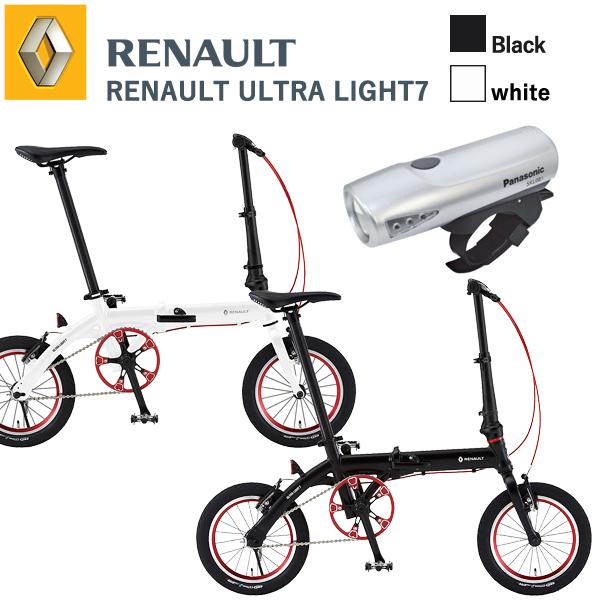 パナソニック ライトセット 折りたたみ 自転車 ルノー 自転車 RENAULT ULTRA LIGHT7 ルノー アルミフレーム