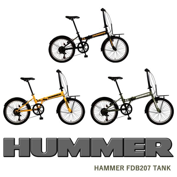 HUMMER ハマー HUMMER FDB207 TANK 自転車 折りたたみ フォールディングバイク 極太タイヤ 2019start