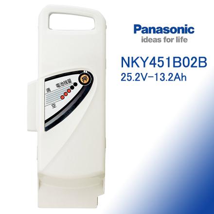 【電動自転車 バッテリー】【送料無料】パナソニック サンヨー電動自転車バッテリー NKY451B02B
