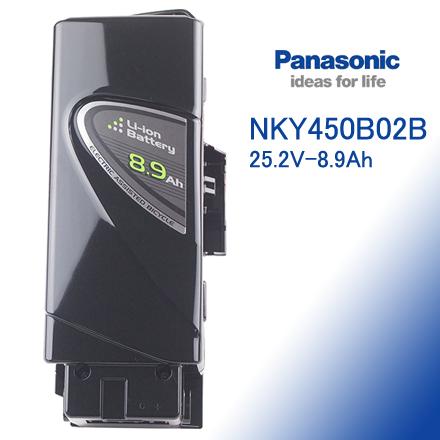 【電動自転車 バッテリー】【送料無料】パナソニック サンヨー電動自転車バッテリー NKY450B02B