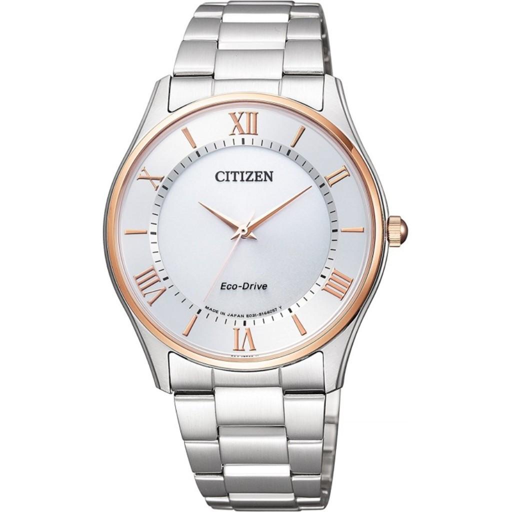 【72時間限定ポイント3倍】シチズン CITIZEN 腕時計 メンズ CITIZENコレクション BJ6484-50A