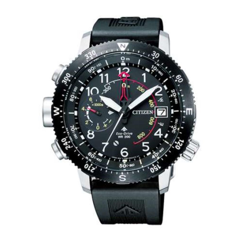 シチズン CITIZEN 腕時計 メンズ PROMASTER BN4044-23E プロマスター
