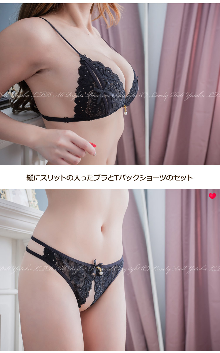175343d5e It is set bra and the T back shorts with the slit lengthwise.