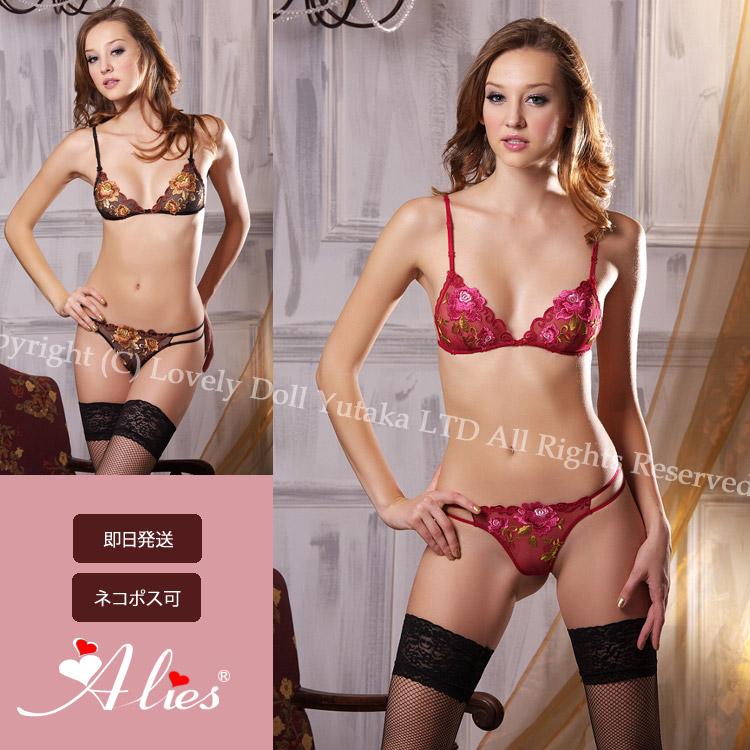 dfef18ca4 Lovely Doll  Rose bra  amp amp  T back short set