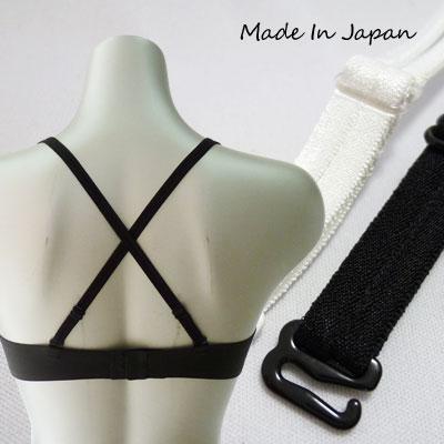 Bra ラッピング無料 Strap 替ストラップ クロス ダブルループ おすすめ 日本製 ブラストラップ