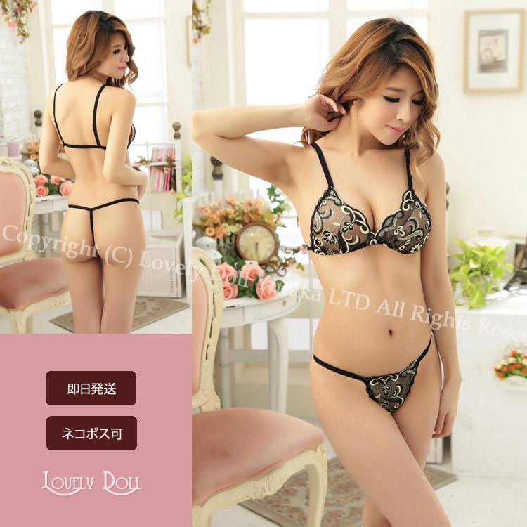 c6a7dd0d42345 Lacey bra   G string panties set go Japanese Agricultural Standards black