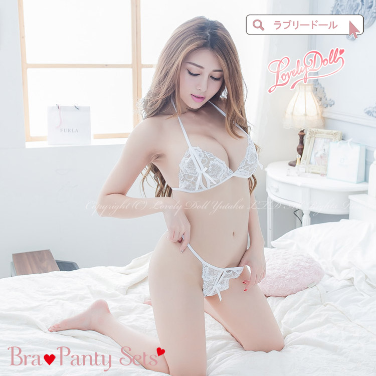 f1367d9c4 Lovely Doll  Sexy lingerie opening bra shorts set love Lee Dole ...
