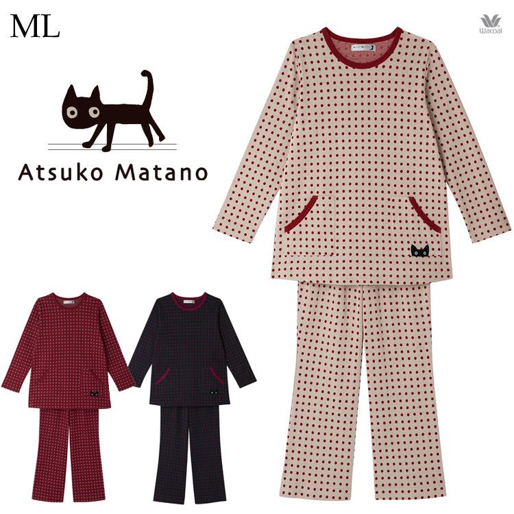 ワコール マタノアツコ ATSUKO MATANO ドットパジャマ