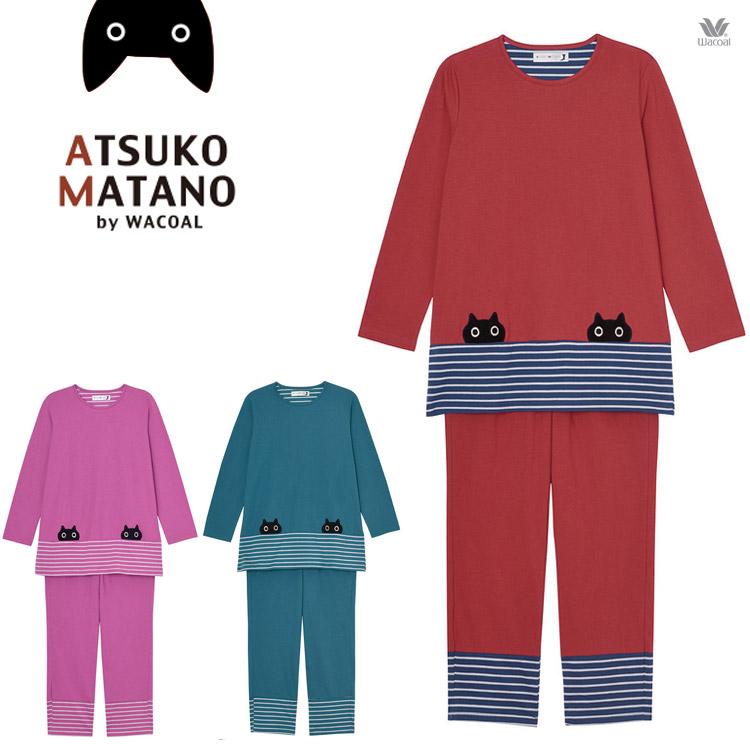 LLサイズ 3Lサイズ ワコール マタノアツコ ATSUKO MATANO パジャマ HDS210