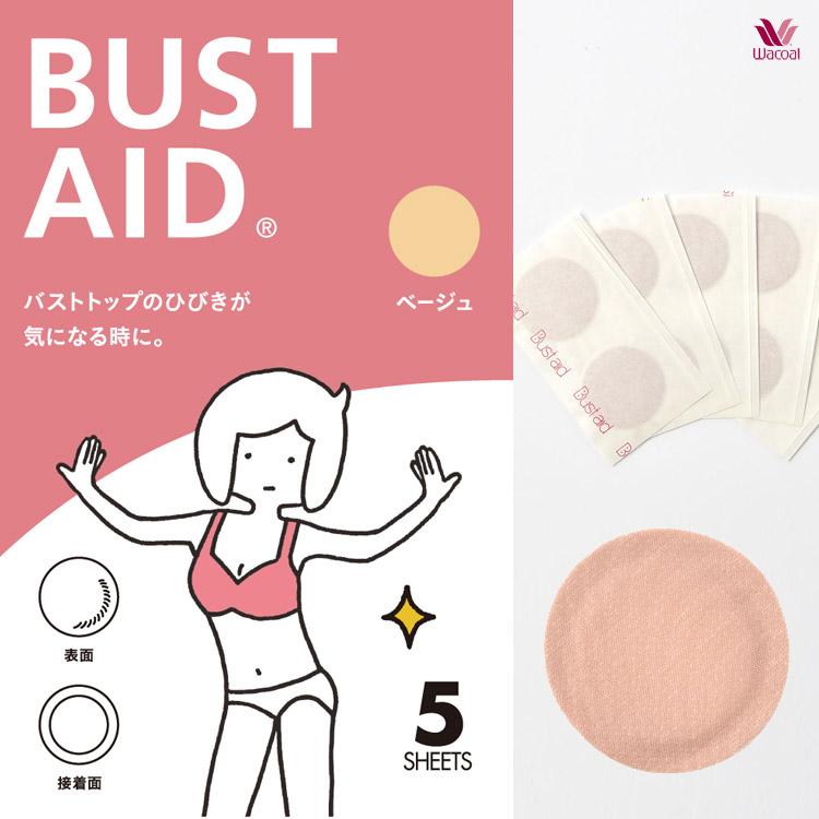 !Bust aid (ニップレス)