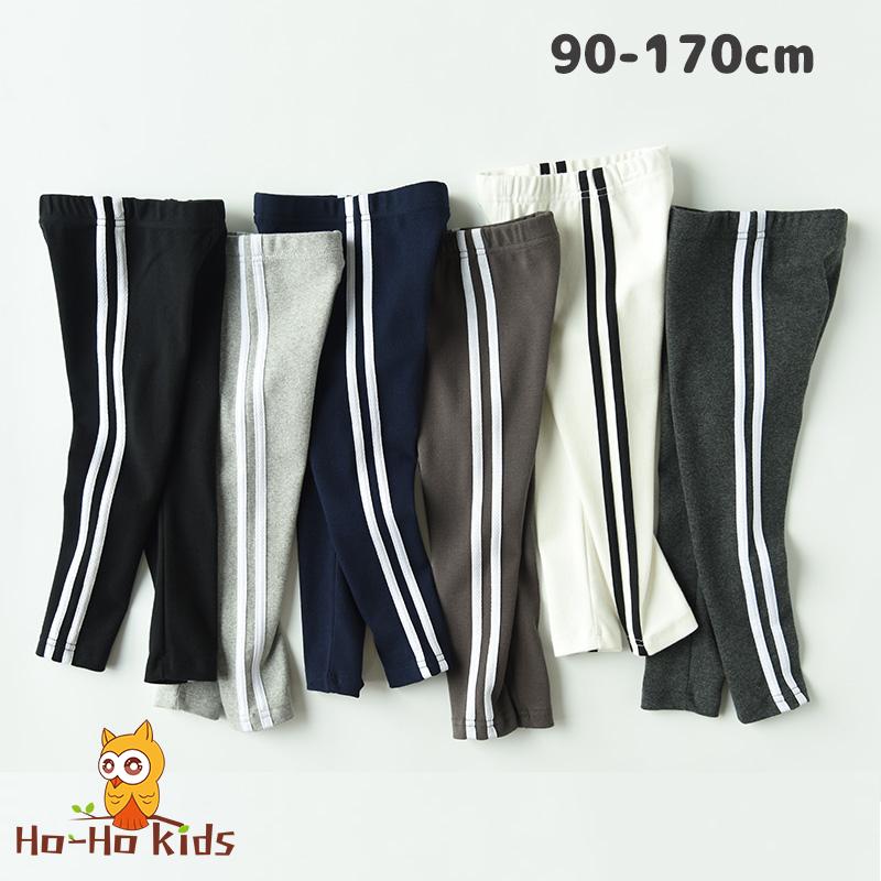 工場一貫製造のためより良い商品をより安く!子供でも大人でもピッタリ!シンプルだから色違いで揃えても使いやすいでしょう♪ レギンス キッズ レディース パンツ キッズ ジュニア 大きいサイズ ラインレギンス 10分丈 伸縮性 男の子 女の子 親子ペア 兄弟ペア お揃い 子供服 子ども服
