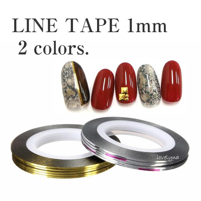 高品質ラインテープ メール便可 ラインテープ 幅1mm ゴールド シルバー ジェルネイル 高品質 ネイル ネイルアート ネイリスト テープ ネイルラインテープ ネイル定番 輝き ラメ ネイルシール ネイルテープ フレンチライン 新作 人気 セルフネイル