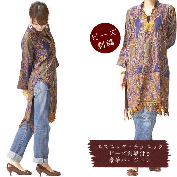 loversindia | Rakuten Global Market: One size fits all tunic-dress ...