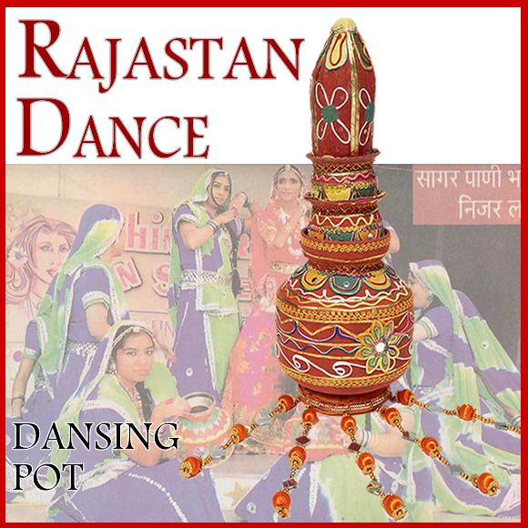 【ラジャスタン・ダンス】ダンシングポットベリーダンス上級アイテムメール便発送不可