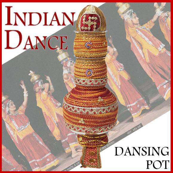 【インディアン・ダンス】ダンシングポットベリーダンス上級アイテムメール便発送不可