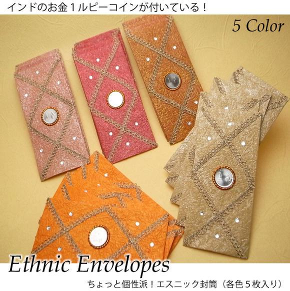 loversindia | Rakuten Global Market: India expressions gift bag ...