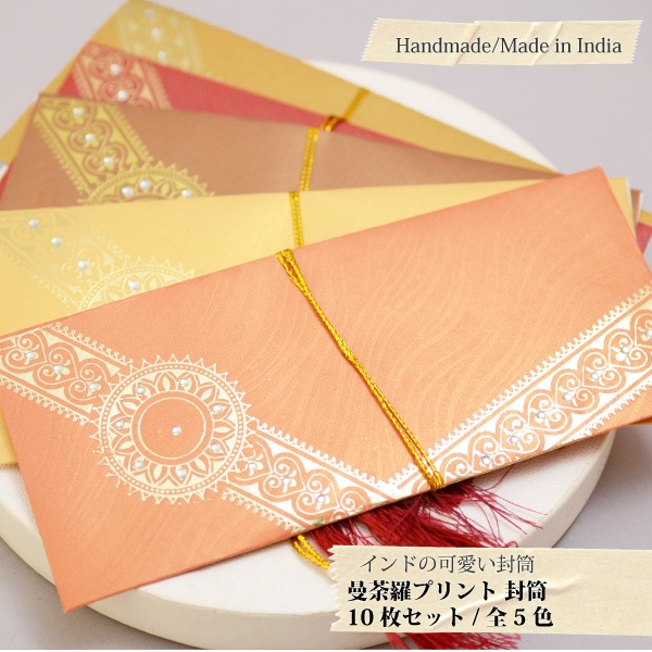 Loversindia Envelope Kraft Paper Design Template Deco Sir Deco Part