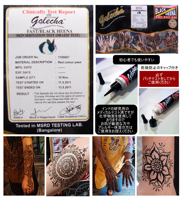 Henna tattoo dedicated tube 25 g Thailand and prevalent in Hawaii! Mehndi Party Conference on!