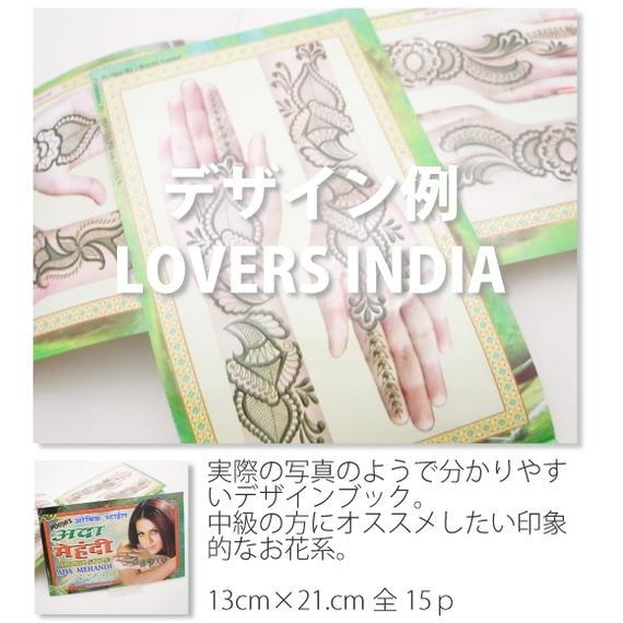 Loversindia 37 Henna Tattoo Design Books Hawaii Fashion